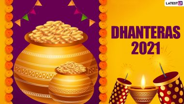 Dhanteras 2021 Things Not To Buy: From Iron to Plastic, Avoid Bad Luck by Never Buying These Items on Dhantrayodashi