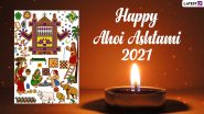Ahoi Ashtami Images & HD Wallpapers for Free Download Online: Wish Happy Ahoi Ashtami 2021 With Latest WhatsApp Messages, Greetings and Photos