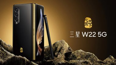 Samsung W22 5G Foldable Smartphone With S Pen Support Launched in China