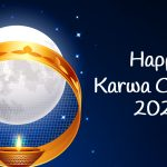 Karwa Chauth 2021 Moon Sighting: How to Break the Fast If Chandrama Is Not Visible on Karva Chauth?