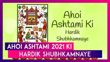 Ahoi Ashtami 2021 Messages in Hindi: WhatsApp Greetings, Images & Quotes To Celebrate the Festival