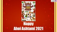Happy Ahoi Ashtami 2021 Greetings: WhatsApp Messages, Images, HD Wallpapers, Quotes, Wishes and SMS To Send on This Auspicious Day