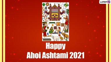 Send Best Ahoi Ashtami 2021 Messages, Wishes, Greetings, Images, Quotes and HD Wallpapers