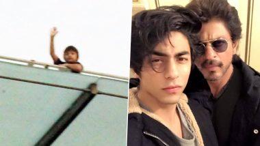 AbRam Khan Spotted Waving From Mannat After Shah Rukh Khan's Elder Son Aryan Khan Gets Bail From Bombay HC
