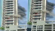 Mumbai Fire: Level 3 Blaze Erupts At Avighna Park Apartment In Curry Road Area