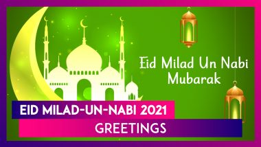 Eid Milad-Un-Nabi Mubarak 2021 Greetings: Messages to Share on The Day Prophet Mohammed Was Born