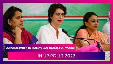 Congress Party Announces 40% Reservation Of Electoral Tickets For Women In Upcoming UP Polls 2022
