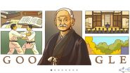 Kanō Jigorō's 161st Birthday Google Doodle: Internet Giant Celebrates Japan's Father of Judo in Series of Illustrations