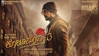 Kotigobba 3 Full Movie in HD Leaked on TamilRockers & Telegram Channels for Free Download and Watch Online; Kichcha Sudeep's Film Is the Latest Victim of Piracy?