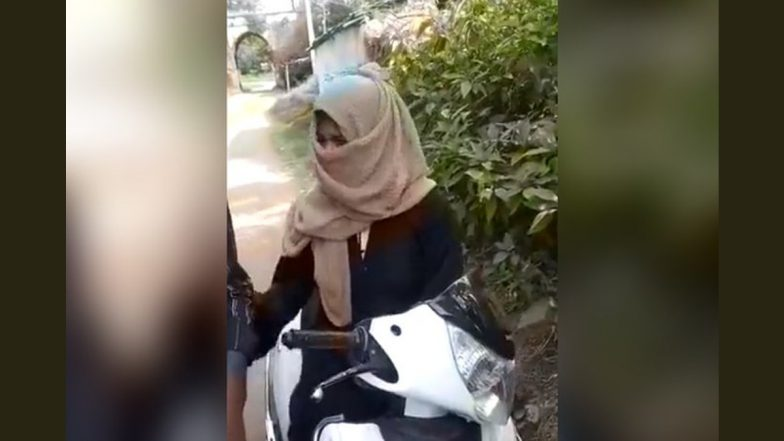 Bhopal: Mob Forces Woman To Remove Burqa in Islampura, Shows Viral Video; 2 Arrested | 📰 LatestLY