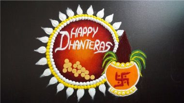 New Rangoli Designs for Dhanteras 2021: Quick and Easy Rangoli Patterns To Celebrate Dhantrayodashi and Diwali Festival (Watch Videos)