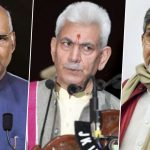 Eid Milad un-Nabi 2021 Wishes: President Ram Nath Kovind, Manoj Sinha, Kailash Satyarthi & Others Extend Their Greetings on Prophet Mohammed's Birthday (Read Tweets)