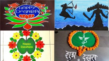 Easy Rangoli Designs for Dussehra 2021: Latest Rangoli Designs With Flowers and Coloured Powder To Adorn Your House on Vijayadashami