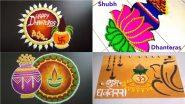 Dhanteras 2021 Rangoli Designs: Easy and Beautiful Dhanteras Rangoli Design Videos To Bring Prosperity This Diwali Festival