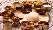 Kali Puja 2021 Recipes: From Mutton Biryani to Sandesh, 6 Traditional Bengali Food Items You Can Prepare at Home To Celebrate Shyama Puja