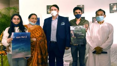 'Singing Strings of Vibhor Saini' Volume 4 Launched on the Eve of 98th Anniversary of Saraswati Music College
