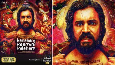 Nivin Pauly's Kanakam Kamini Kalaham to Skip Theatrical Release; Will Have Its World Premiere on Disney+ Hotstar