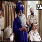 Singhu Border Murder Case: Punjab Police Arrest Another Nihang Sikh Who was Allegedly Involved in Killing of Lakhbir Singh