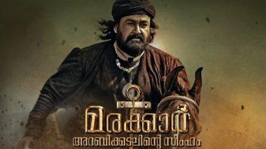 Mohanlal's Marakkar Arabikadalinte Simham To Skip Theatrical Release And Opt For A Direct OTT Release – Reports