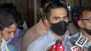 Mumbai Cruise Drugs Case: 'My Family Including My Sister and Deceased Mother Are Being Targeted', Says Sameer Wankhede