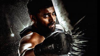 Hype Builds Around Varun Tej's Kickboxing Flick 'Ghani'!
