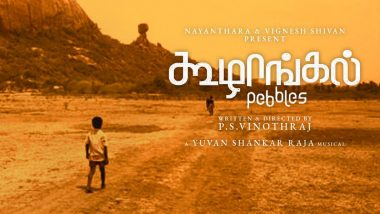 Tamil Drama 'Koozhangal' Is India's Official Entry for Oscars 2022