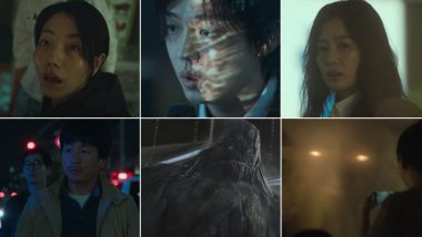 Hellbound Trailer: Netflix's New Korean Supernatural Horror Show From Train To Busan Director Yeon Sang-Ho Is Truly Spine Chilling (Watch Video)