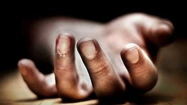 Gujarat Shocker: Man Ends Life by Consuming Poison After Not Being Allowed To Meet Wife in Rajkot